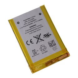 iPod Touch Gen 4 Replacement Battery