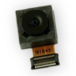 LG G6 Auxiliary Rear Camera