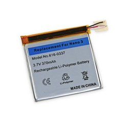 iPod nano (3rd Gen) Replacement Battery
