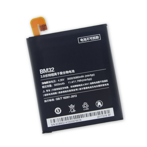 Xiaomi Mi 4 Replacement Battery / Part Only