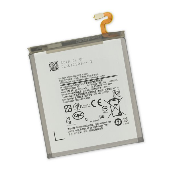 Galaxy A9 (2018) Replacement Battery