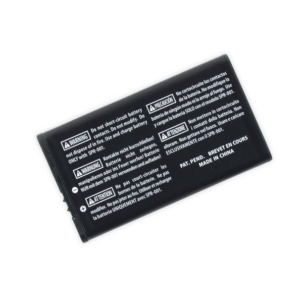 Nintendo 3DS XL Battery