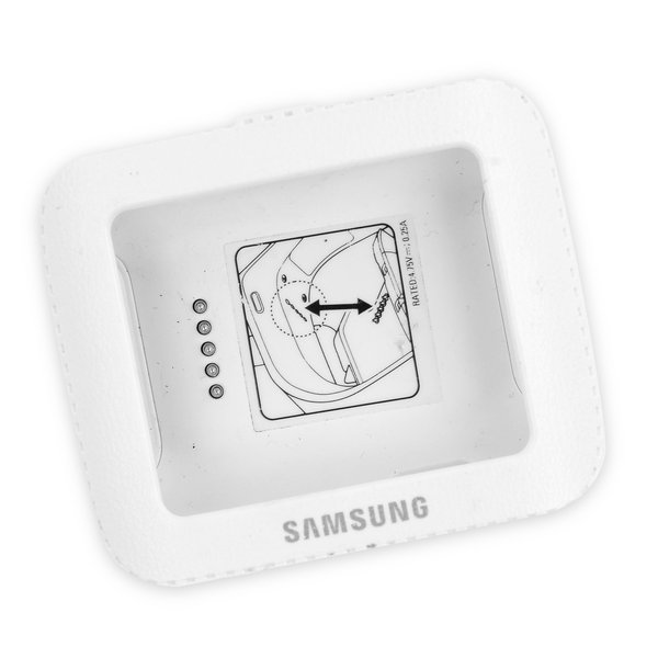 Galaxy Gear (1st Gen) Charging Cradle / White