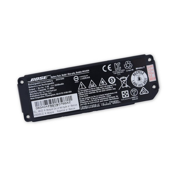 Bose SoundLink Mini Replacement Battery