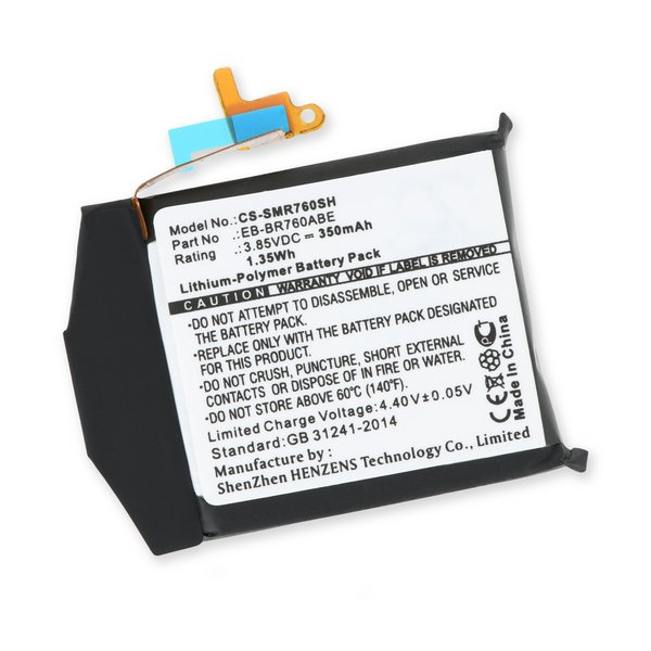 Samsung Gear S3 Replacement Battery / 350 mAh