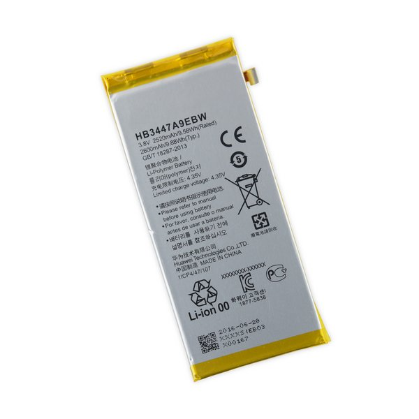 Huawei P8 Replacement Battery / Part Only