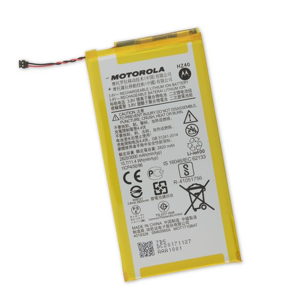 Moto Z2 Play Replacement Battery / Part Only