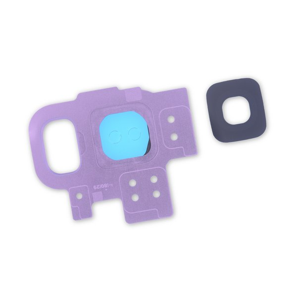 Galaxy S9 Rear Camera Bezel & Lens Cover / Purple