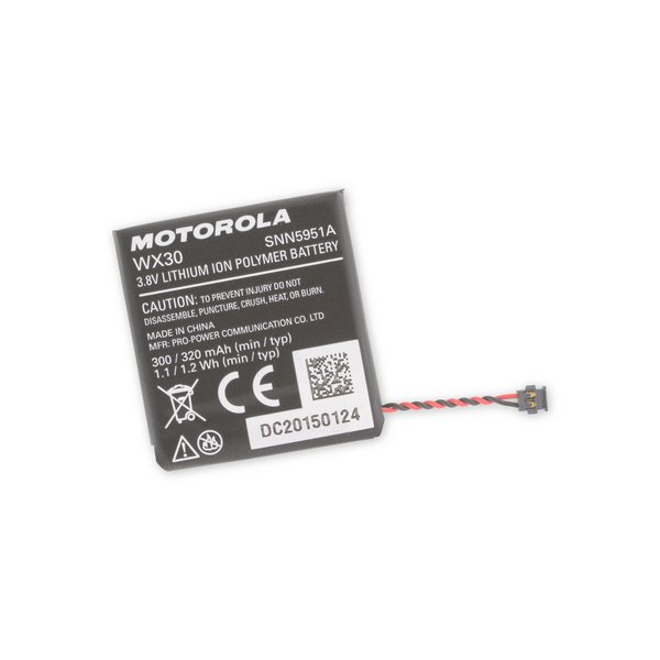 Moto 360 (1st Gen) Replacement Battery