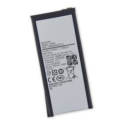 Galaxy A7 (2017) Replacement Battery / Part Only