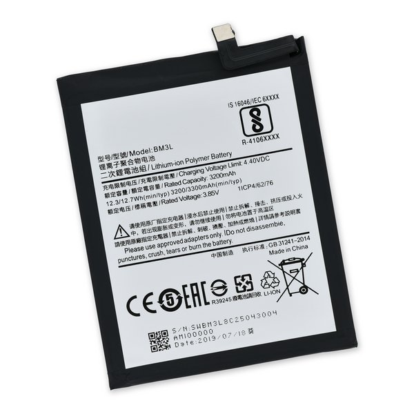 Xiaomi Mi 9 Replacement Battery / Part Only