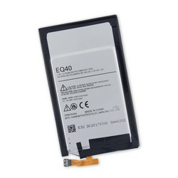 Droid Turbo Replacement Battery / Part Only