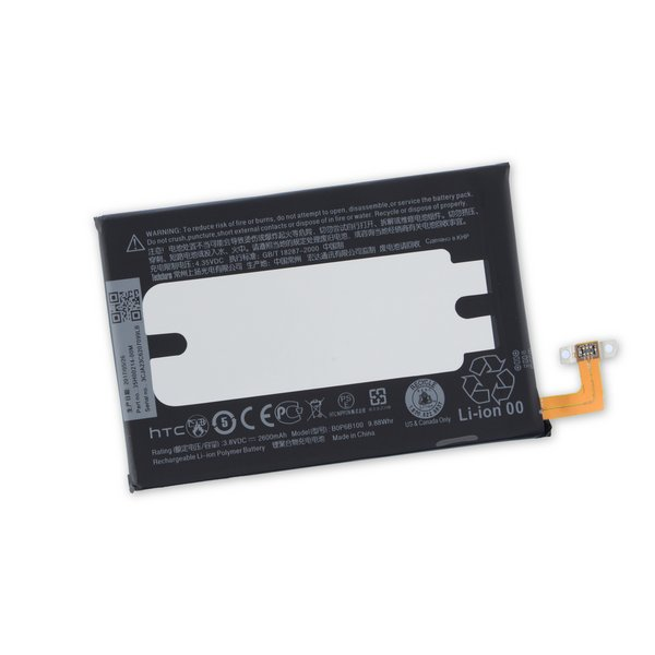 HTC One (M8) Replacement Battery / Part Only