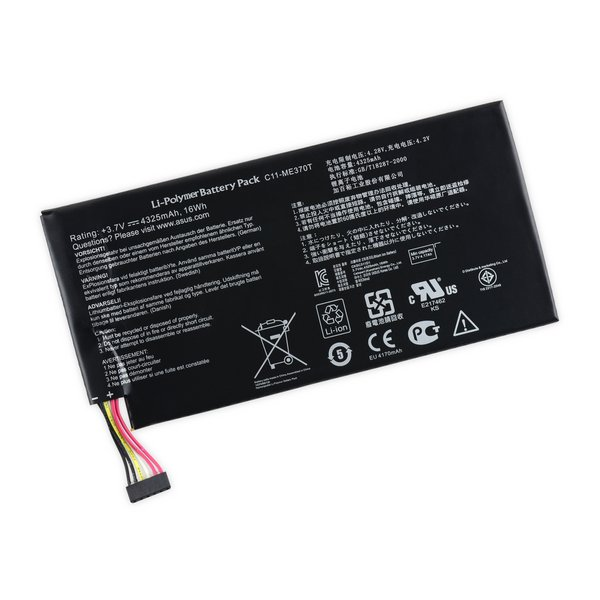 Nexus 7 (1st Gen) Replacement Battery