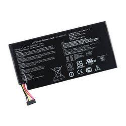 Nexus 7 (1st Gen) Replacement Battery