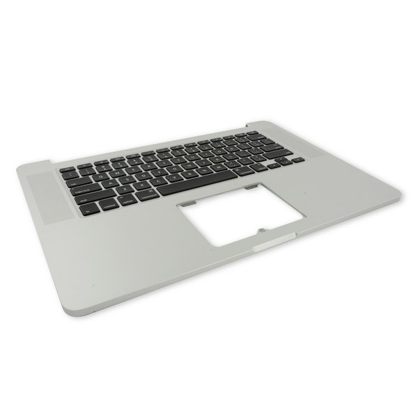 """MacBook Pro 15"""" Retina (Mid 2012-Early 2013) Upper Case Assembly / A-Stock / No Trackpad or Battery"""