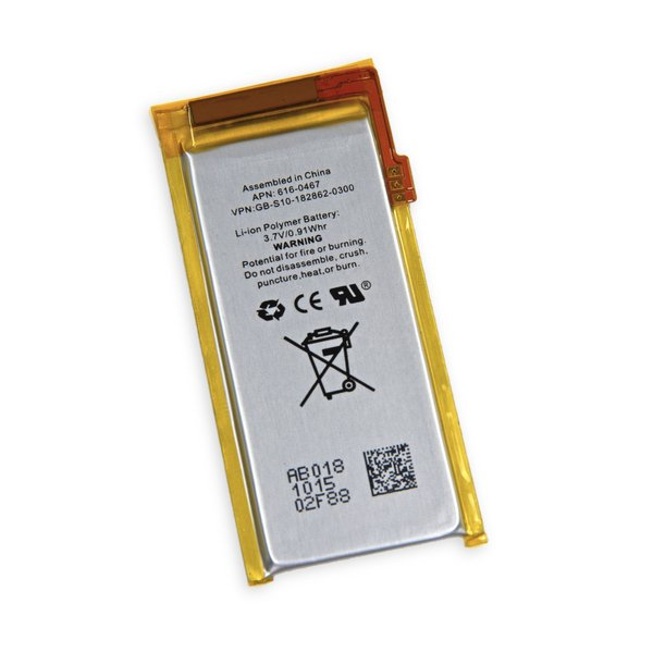iPod nano (4th Gen) Replacement Battery / Part Only