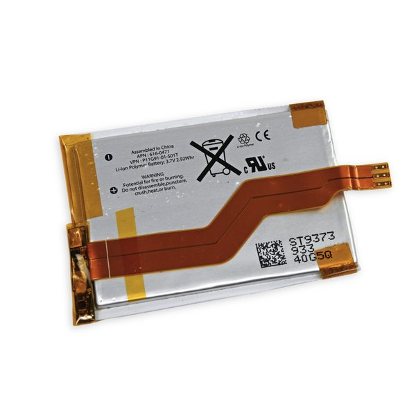 iPod touch (3rd Gen) Replacement Battery / Part Only