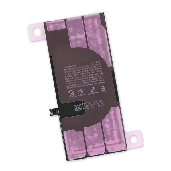 iPhone 11 Replacement Battery / Part Only