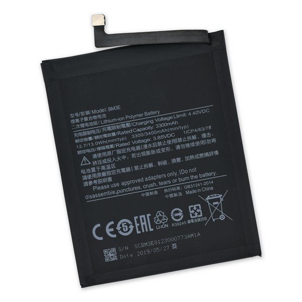 Xiaomi Mi 8 Replacement Battery / Part Only