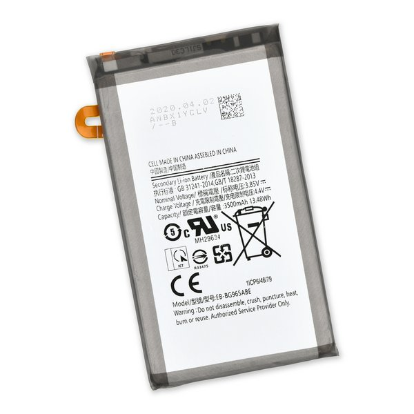 Galaxy S9+ Replacement Battery / New / Part Only