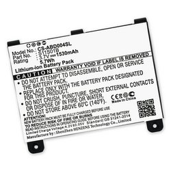 Kindle 2 Replacement Battery