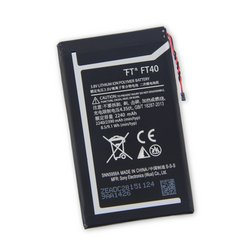 Moto E2 Replacement Battery