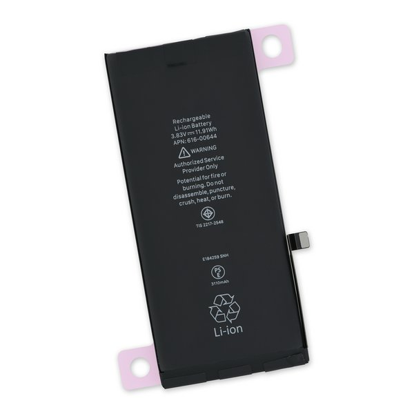 iPhone 11 Replacement Battery