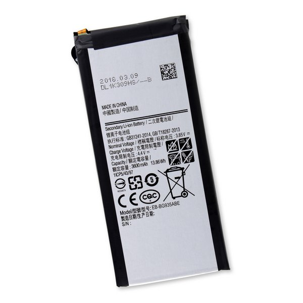 Galaxy S7 Edge Replacement Battery / New / Part Only
