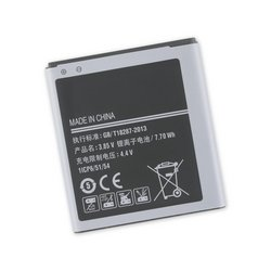 Galaxy J2 Replacement Battery / Part Only