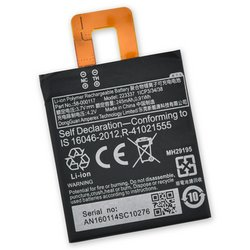 Kindle Oasis (1st Gen, 2nd Gen, 3rd Gen) Replacement Battery / New