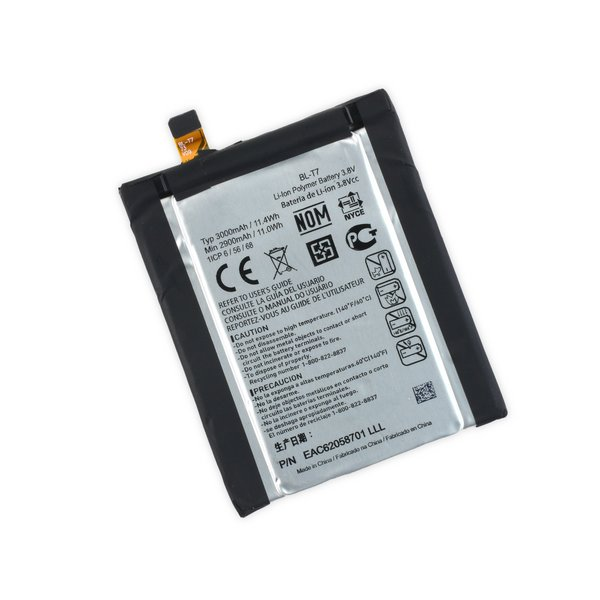 LG G2 Replacement Battery