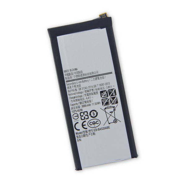 Galaxy A5 (2017) Replacement Battery / Part Only
