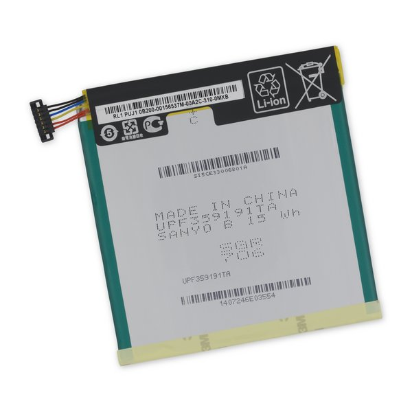 Nexus 7 (2nd Gen Wi-Fi) Replacement Battery / New