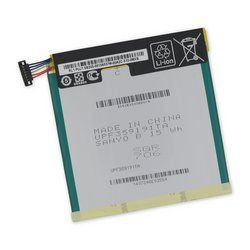 Nexus 7 (2nd Gen Wi-Fi) Replacement Battery