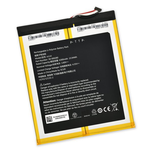 Amazon Fire HD 10 (7th Gen) Replacement Battery