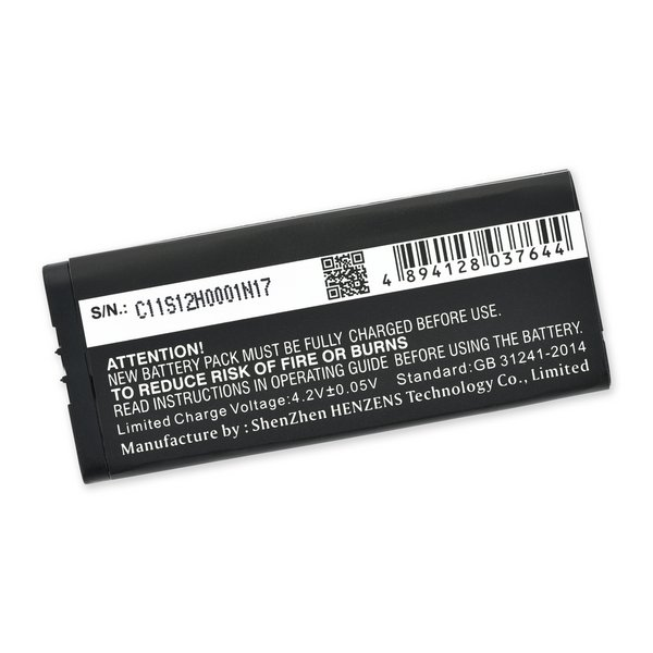 Nintendo DSi Replacement Battery / New