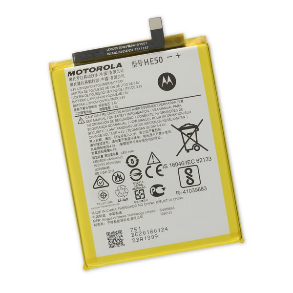 Moto E4 Plus Replacement Battery - Part Only / New