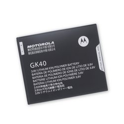 Moto G5 Replacement Battery / Part Only