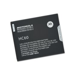Moto C Plus Replacement Battery / Part Only