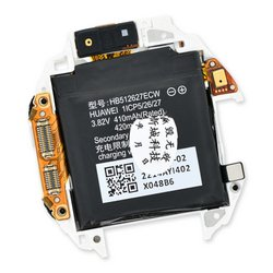 Huawei Watch 2 Replacement Battery Assembly