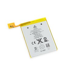 iPod touch (5th Gen) Replacement Battery