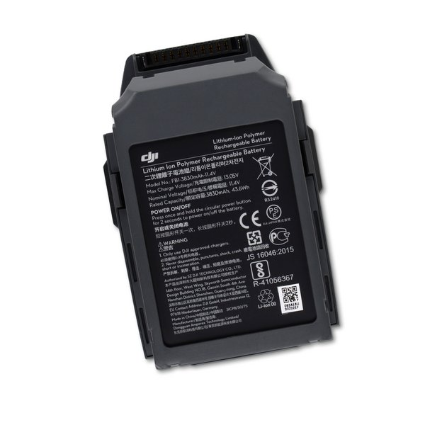 DJI Mavic Pro Intelligent Flight Battery