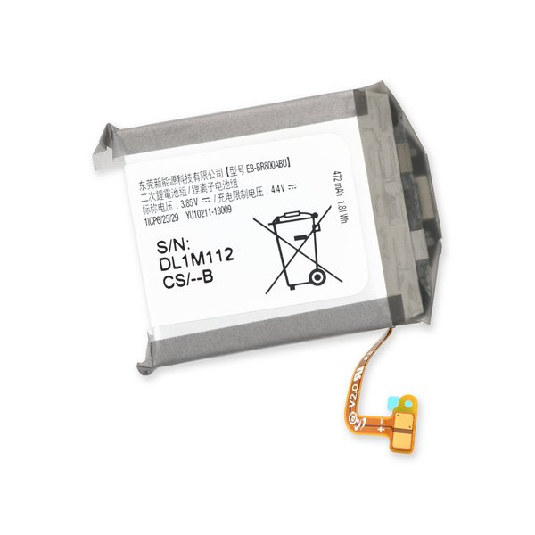 Samsung Galaxy Watch (46mm) Replacement Battery