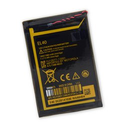 Moto E Replacement Battery / Part Only