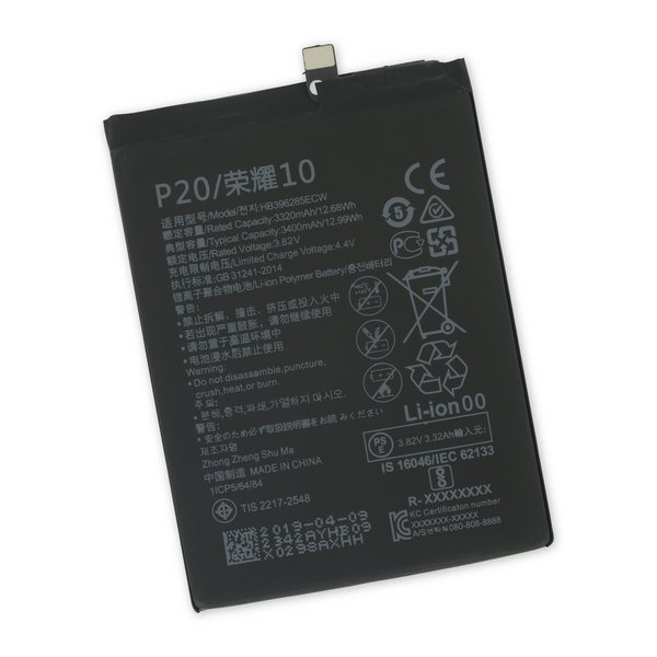 Huawei P20/Honor 10 Replacement Battery