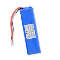JBL Charge 2 Replacement Battery