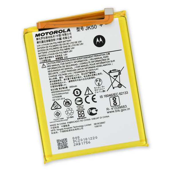Moto G7 Power Replacement Battery / Part Only