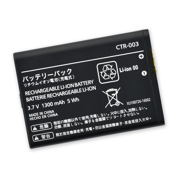 Nintendo Switch Pro Controller Replacement Battery
