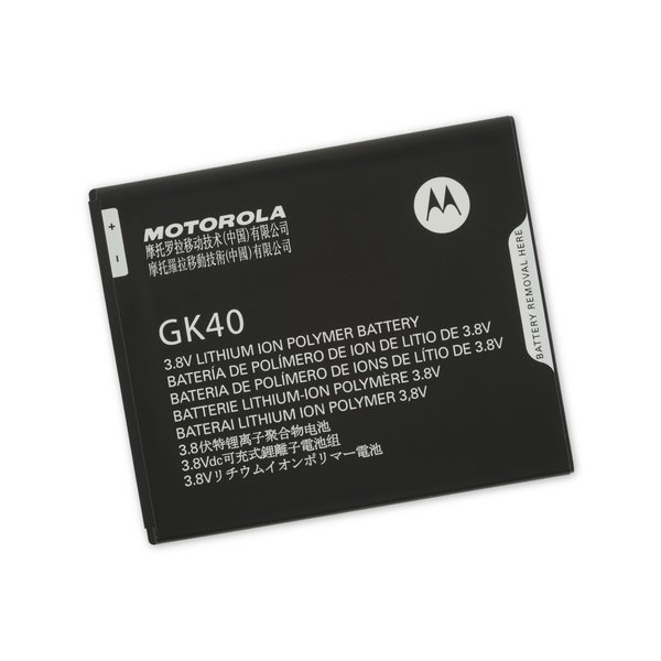 Motorola Moto G4 Play, E4, and E5 Play Replacement Battery / Part Only